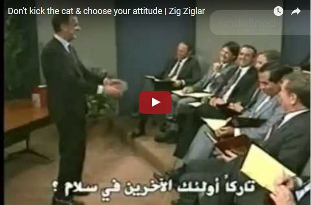 INCREDIBLE STORY - Zig Ziglar Don't Kick The Cat!!
